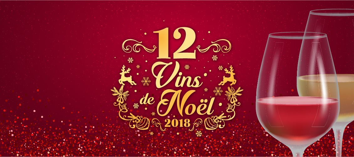 12 Wines of Christmas HEADER FR